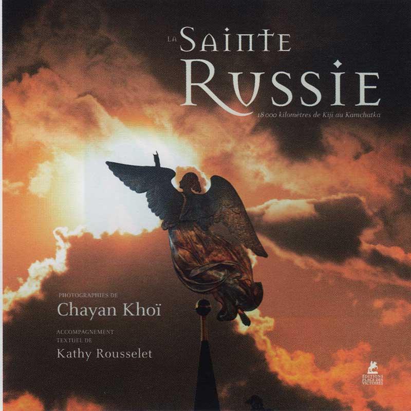Chayan-Khoï-Livre-Sainte-russie-couverture